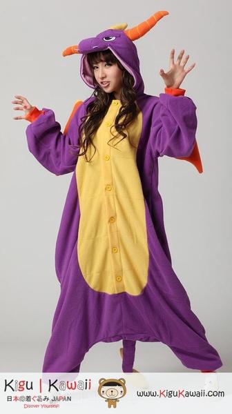 $38  sc 1 st  Wish & Wish | Royal Purple Spyro Dragon Character Adult Kigurumi Unisex ...