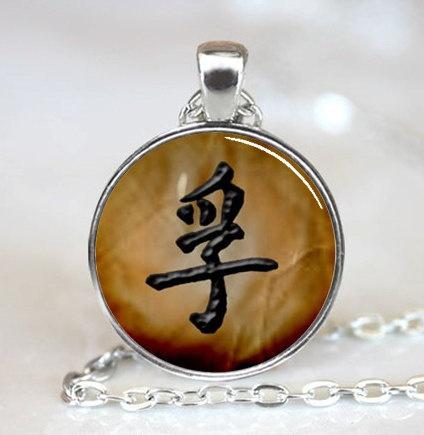 Wish Japanese Kanji Pendant Japanese Truth Symbol Necklace Kanji