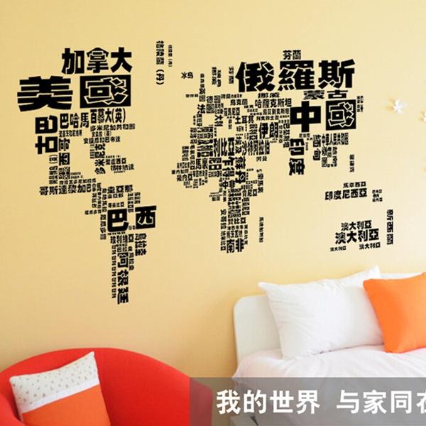 Wish   World Map Wall Sticker Chinese Character Map Of the world ...