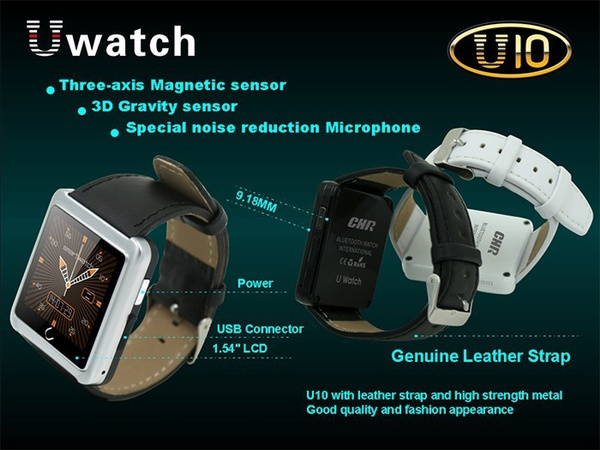 Smartwatch U10 Uwatch
