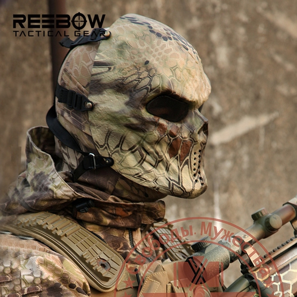 Highlander Camouflage Wargame Paintball Mask Outdoor Army Full Face Airsoft Tactical Skull Masks Drop Shipping Wish