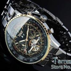 jaragar luxury watch men