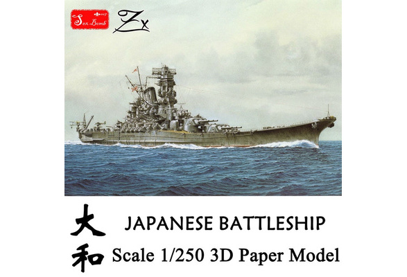 Top Quality Scale 1:250 WWII Japanese Battleship Yamato 3D Paper Models DIY  Simulation Assembled Ship Paper Modeling Toy