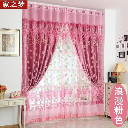 Wish | Width 1m High 2.7m Window Curtains for living room Window ...