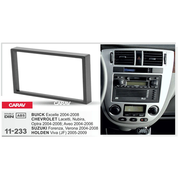 carav 11-233 double din car stereo radio kit radio stereo face facia fascia  panel frame dvd dash stereo install kit for suzuki forenza verona chevrolet