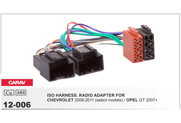 CARAV 12-006 ISO Radio Plug for Chevrolet 2006-2011/SAAB 9.5 1998+ on