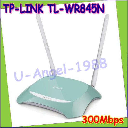 TP-LINK TL-WR845N 300Mbs wireless router with infinite WiFi  telecommunication optical fiber Wholesale