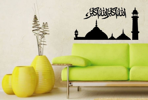 Wish | Hot Sale Islamic Calligraphy Wall Stickers Home Decor Sticker ...
