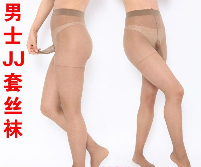 d6b331c3f5df Hombres Mujeres transparente Sexy medias de seda de la ropa interior  atractiva-Beige