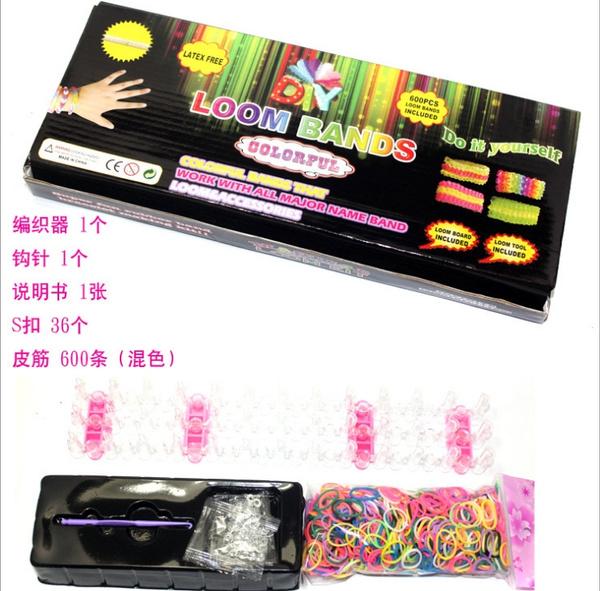 Box Sets Rainbow Loom Bands Rainbow Bracelet / Diy Rainbow Rubber Band  Bracelet Set