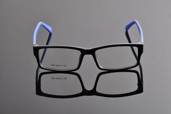 Glasses Frames 2015