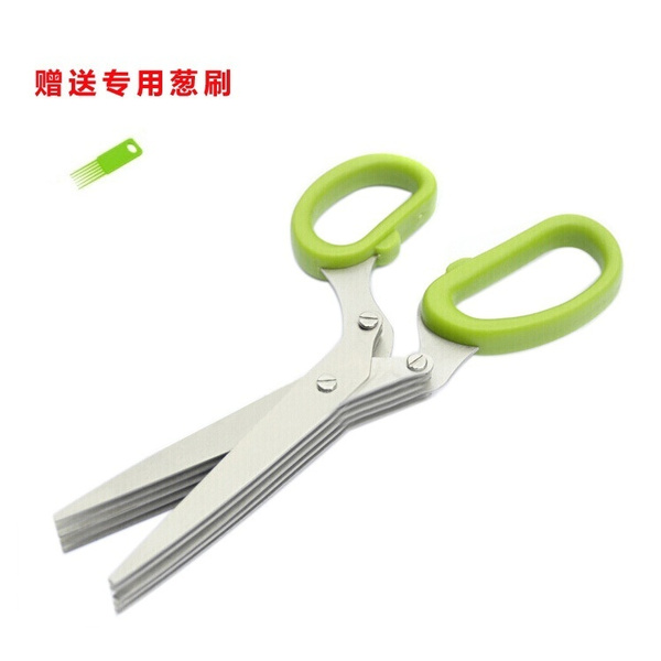Multi-functional Stainless Steel Kitchen Knives 5 Layers Scissors Sushi Shredded Scallion Cut Herb Spices Scissors Cooking Tool Multi-layer Shear Herbs Scissors Chopped Green Onion Cuts