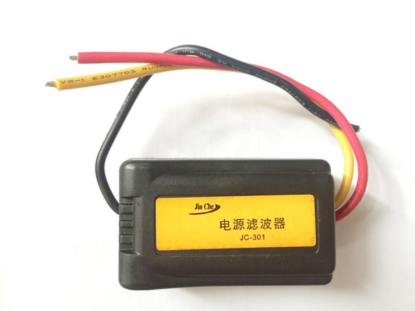 Wish 12v power filter power noise filter suppressor isolator wish 12v power filter power noise filter suppressor isolator reduceeliminate for car auto audio power supply noise filter freerunsca Choice Image