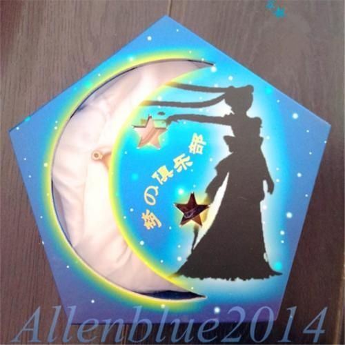 Picture of Sailor Moon Cosplay Moonlight Memory Star Locket Starlit Sky Upgraded Music Box Xmas Gifts