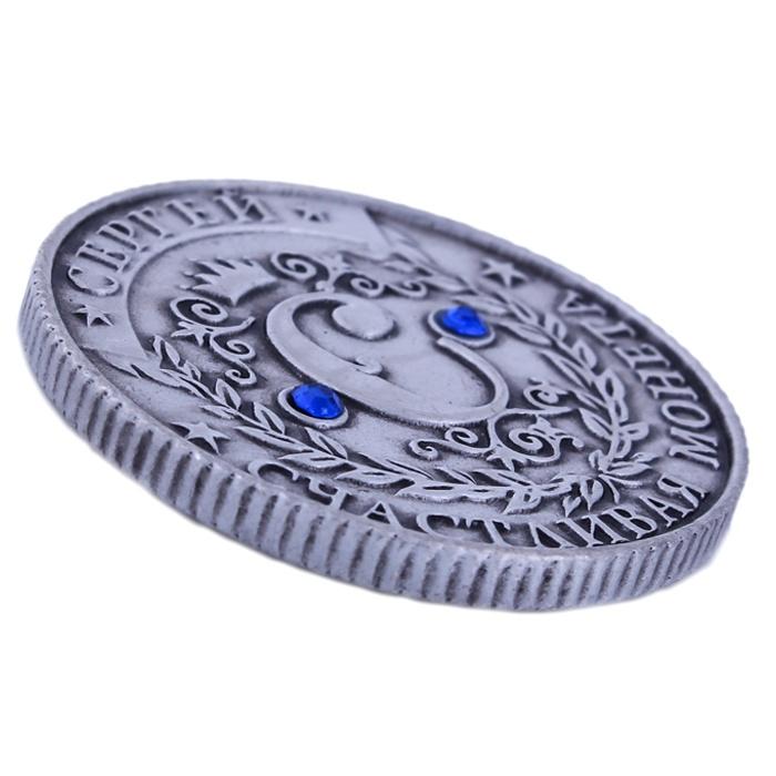 """""""谢尔盖""""硬币"""