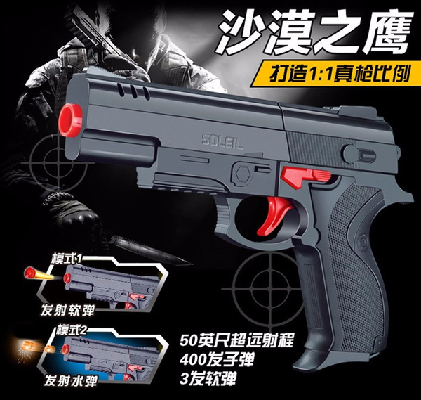 Wish | High quality Desert Eagle Nerf airsoft.gun Airgun Soft Bullet Gun  Paintball Pistol Toy CS Game Shooting Water Crystal Gun orbeez