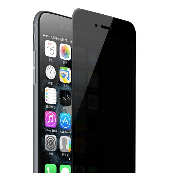Privacy Anti-spy(Black)/Matte Anti-glare(Clear)Tempered Glass Screen Protector Ballistics 0.3mm 9H Hardness Anti shatter Anti-Scratch, Anti-Fingerprint, Bubble Free  for iPhone 4 4s 5 5s 5c SE 6 6s plus 7 7Plus