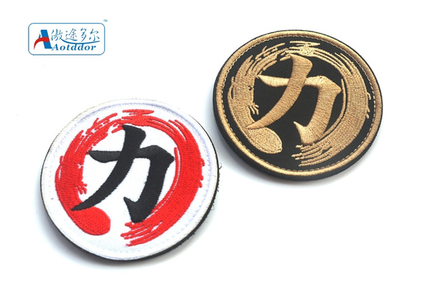 Outdoor, tacticalpatch, chinesecharacter, unisex