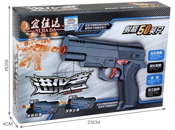 Wish | high quality Desert Eagle Nerf airsoft.gun Airgun Soft Bullet Gun  Paintball Pistol Toy CS Game Shooting Water Crystal Gun (Size: 19.5cm by  14cm, ...