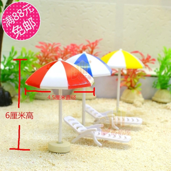 Children on The Beach  Miniature Dollhouse  Picture
