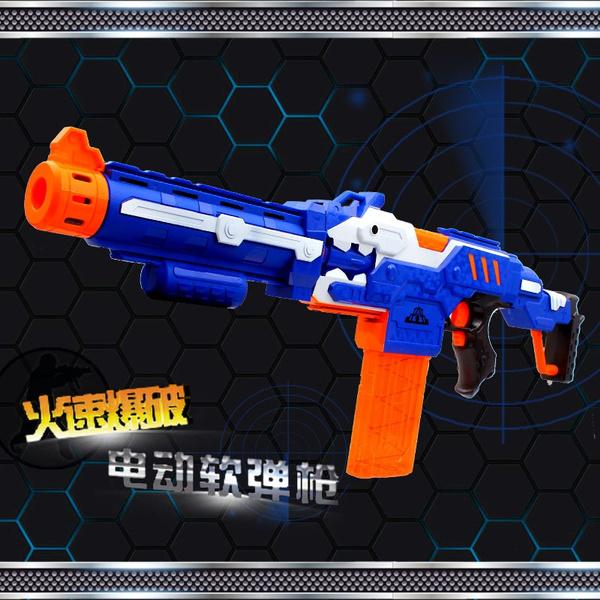 Wish | toy sniper rifle nerf gun Bullet toy gun electric soft bullet toy gun  for children