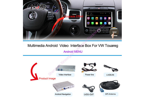 car android navigation box for 2010-2015 Volkswagen Touareg 8