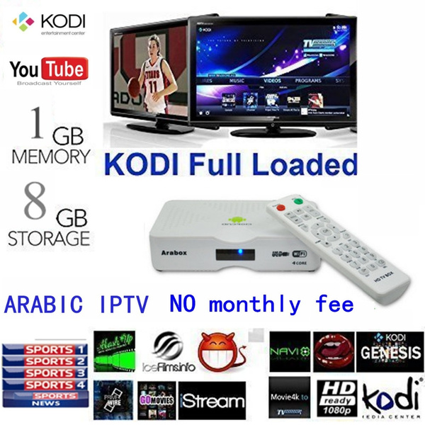 Smart Android Quad Core Arabic IPTV box Arabox 450+ IP TV Arabic TV Box,  Live Stream Sports IPTV Media Set-top Box Streamer 2 years account