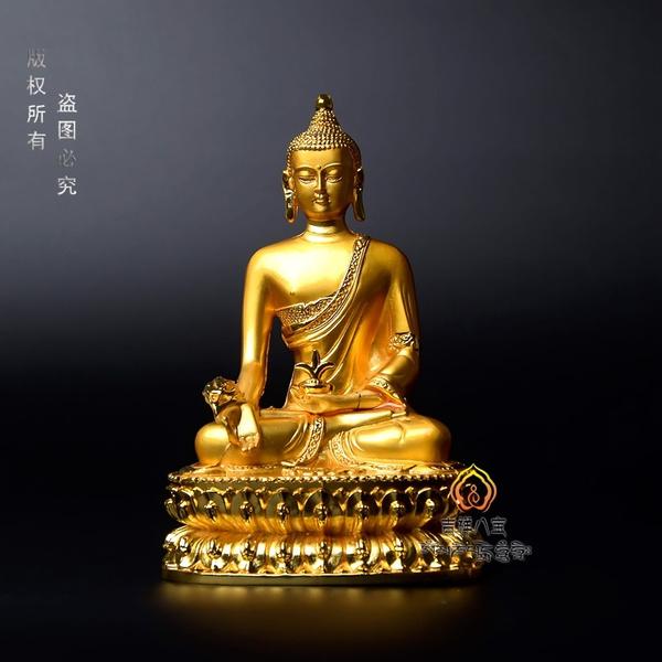 Auspicious Eight Symbols Figurine Tibetan Tantric Gilt Medicine Buddha  Statues Alloy Crafts