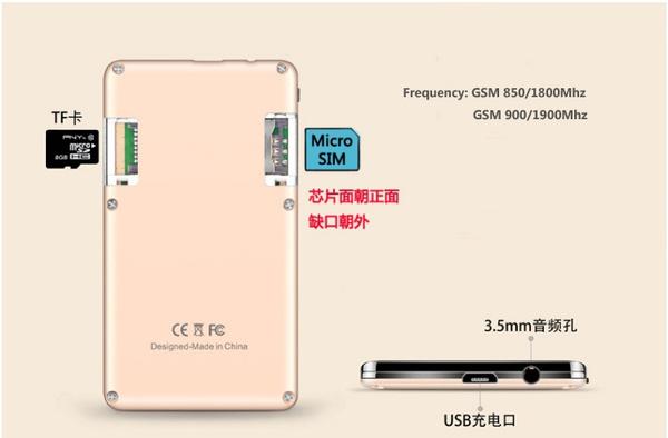 wish aiek qmart q5 m5 card mobile phone 5 5mm ultra thin pocket rh wish com