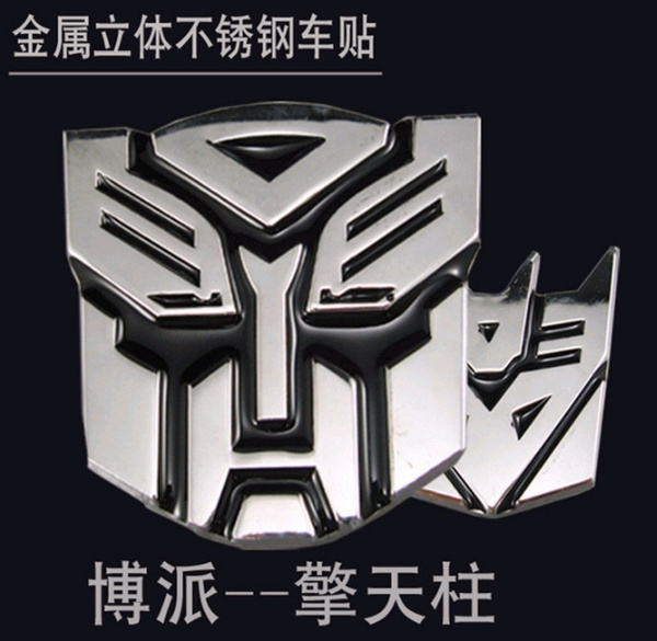 Wish 3d Autobot Emblem Graphics Car Decal Megatron Optimus Prime