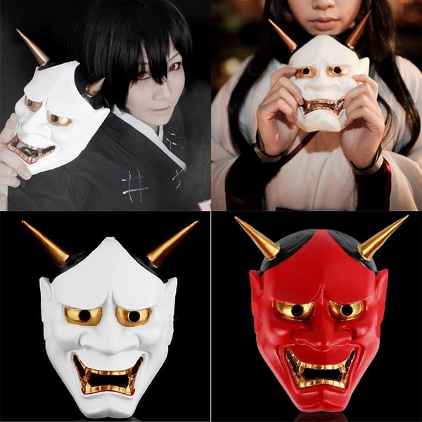 Japanese Vintage Buddhist Evil Oni Noh Hannya Horror Mask Halloween Costume Prop