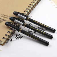 japanese writing tools Learn to write chinese and japanese characters.