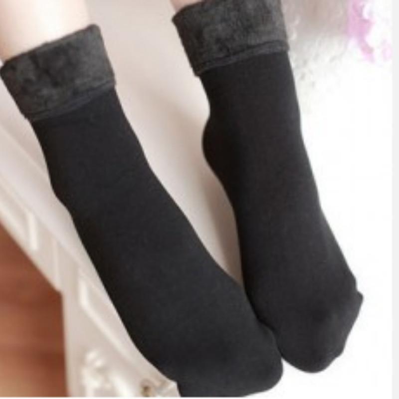 3 paires chaussettes hiver homme femme laine extral pais molleton thermique. Black Bedroom Furniture Sets. Home Design Ideas