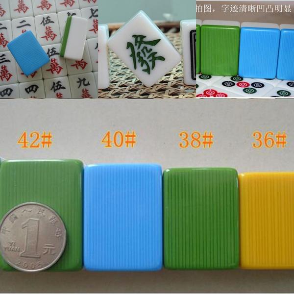 Professional Chinese Large Heavy Mahjong / Mah-Jongg Game Set - Standard  Traditional Chinese Version Mahjong Game Set Big Size