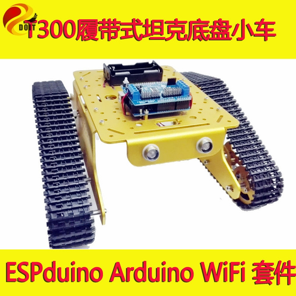 Official DOIT 7 Arduino WiFi Android iOS iphone APP T300 Crawler Tank  Chassis ESPduino
