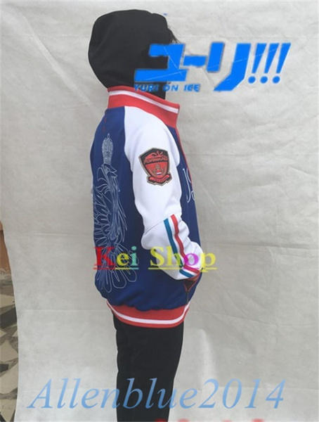 Wish Anime Yuri On Ice Plisetsky Yuri Hoodie Uniforms Jacket
