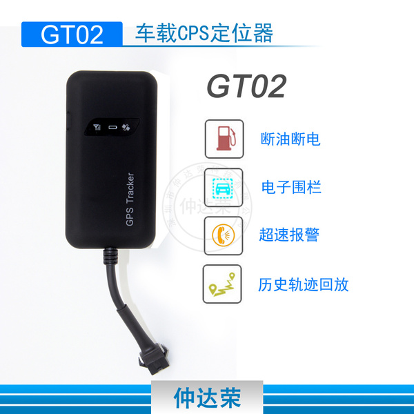 Mini Gps Tracker GT02A Realtime Car Motorcycle GSM GPRS GPS Tracker Quad  Band Tracking Device GPS Locator Gps Tracker Car