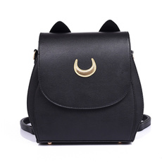 School, sacado, rucksack, leather