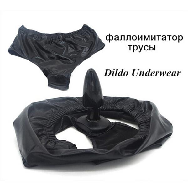dildos in verkleidung