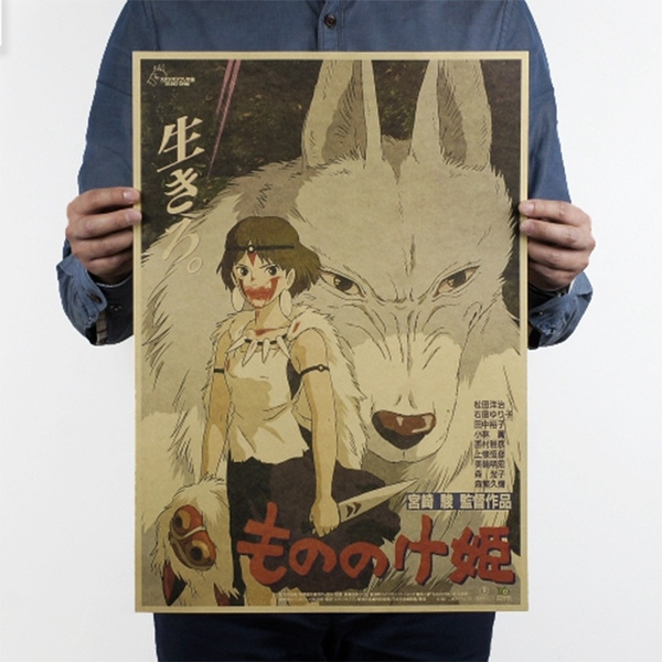 Picture of Miyazaki Hayao Comic/princess Mononoke/classic Nostalgia/kraft Paper/cafe/bar Poster/ Retro Poster/decorative Painting