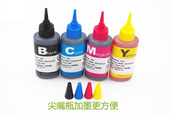 Picture of New Colorful 100ml Compatible Refill Ink For Hp For Canon For Samsung For Lexmark For Epson For Dell For Brother Inkjet Printerhxx