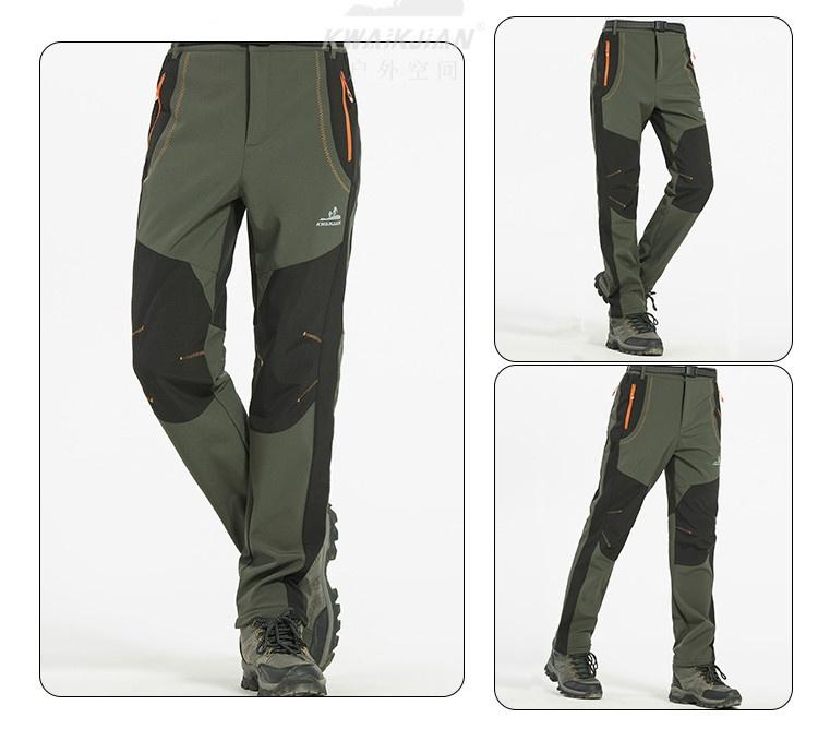 Mens Warm Outdoor Hiking Ski Pants Fleece Padded Windproof Waterproof Trousers