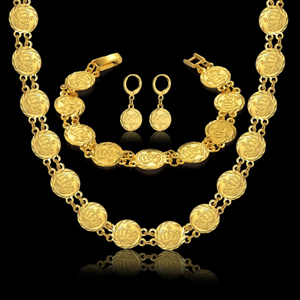 New Women S Fashion Allah Muslim Jewelry Sets Dubai African 18k Gold Plated Allah Coin Beaded Chain Necklace Bracelet Earrings Sets Wish