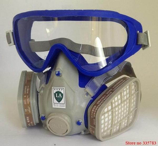 protect, faceshield, protectionfilter, gasdefensemask