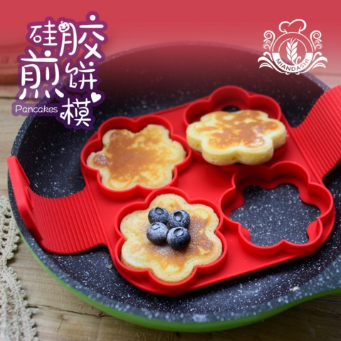 2017 new TV Products FLIPPIN silicone Waffle Pancake baking mold egg mold Cake mold