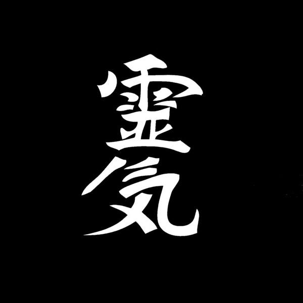 Sticker WISDOM CHINESE KANJI SYMBOL Vinyl Decal
