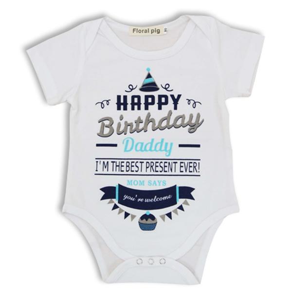 Happy Birthday Daddy Short Sleeve Babygrow GIFT BABY PRESENT CLOTHING BIRTH