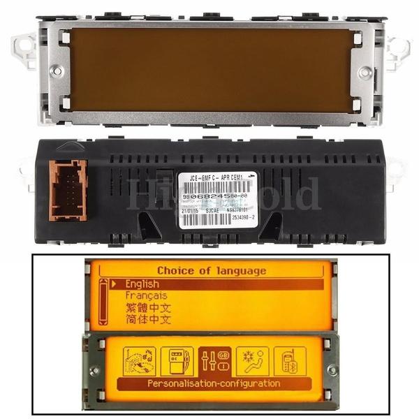 HTT Radio CD AUX MP3 LCD Display Yellow Screen 12-Pin For Peugeot 407 307  Citroen C4