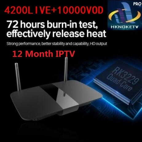 Arabic IPTV Box Smart Android TV Box Leadtv with FREE 1 YEARS 700 Channels  IPTV Subscription Europe H 265 Canal Plus French STB IPTV Set Top Box