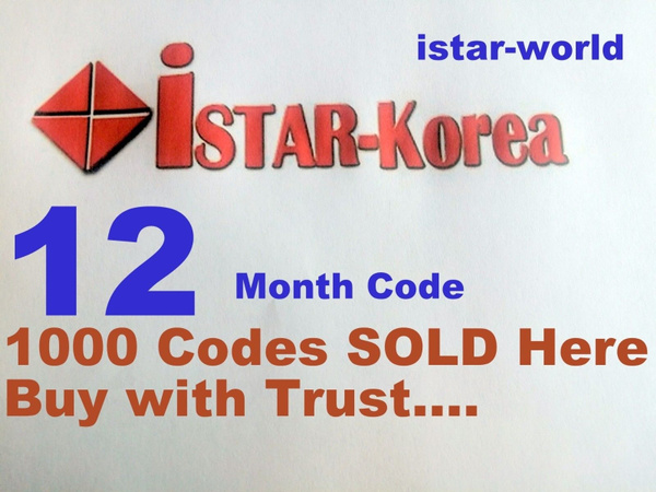 Istar Code Korea One Year ONLINE TV email